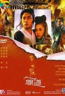 ThiE1BB87n-NE1BBAF-U-HE1BB93n-2-A-Chinese-Ghost-Story-2-1990