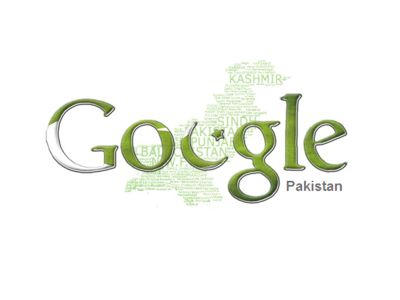 googledoodle6 - ~ IT World Competition August 2014 ~