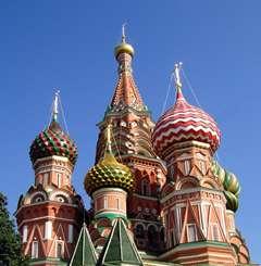 Moskova Şehir Rehberi | Genel Bilgiler – Gezilebilecek Yerler – Eğlence ve Kültür Etkinlikleri