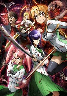 Watch High School of the Dead Online