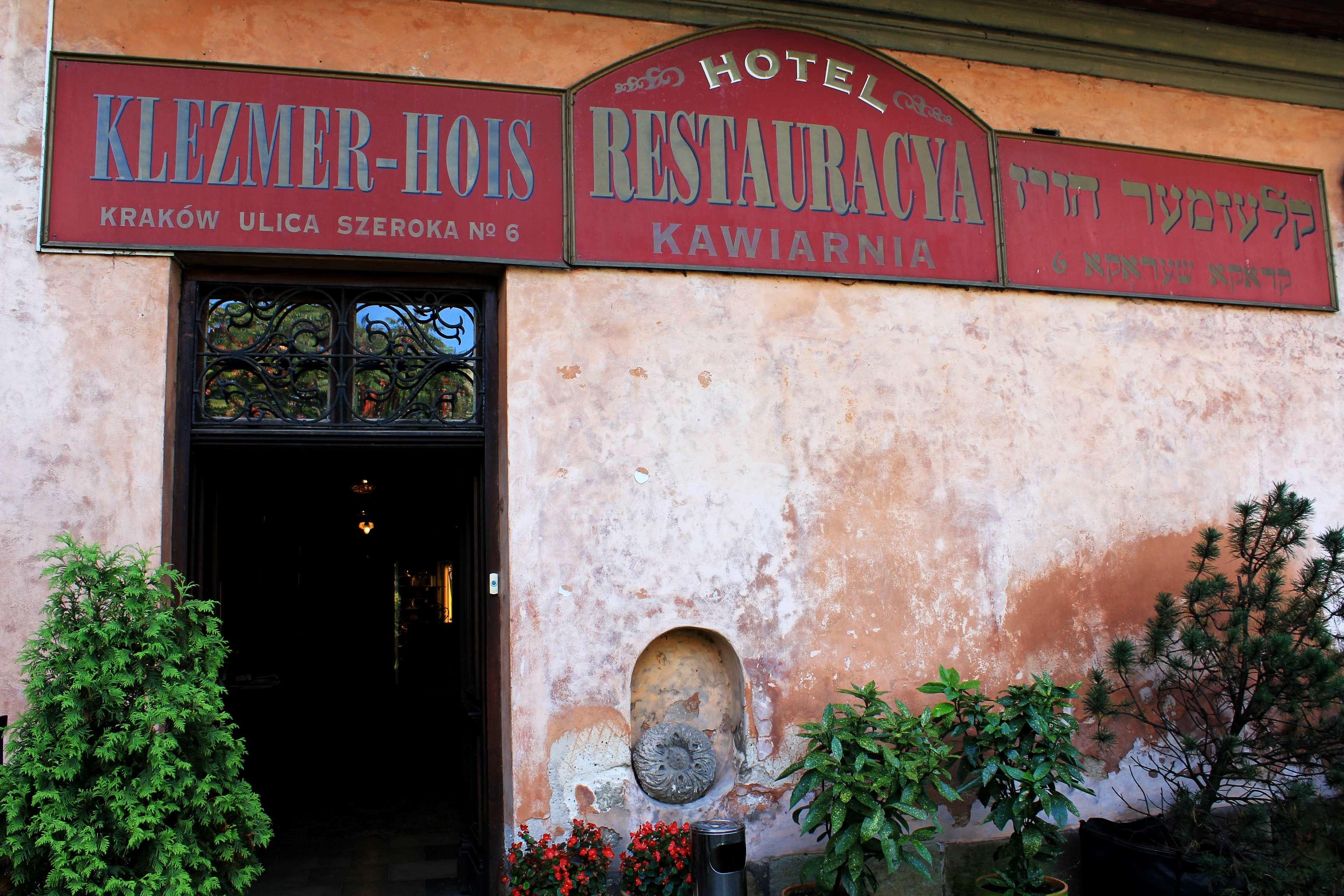 Cracow Jewish Restaurants Klezmer Hois In Kazimierz