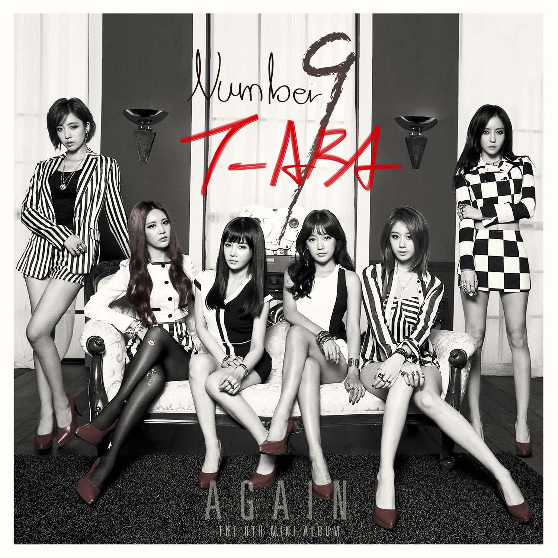 Download T-ARA - Again [The 8th Mini Album]